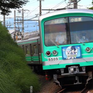 「駅メモ!」×「ミント・スペクタクル・トレイン」