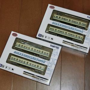 小田急2200形&2320形の鉄コレを買ってしまいました