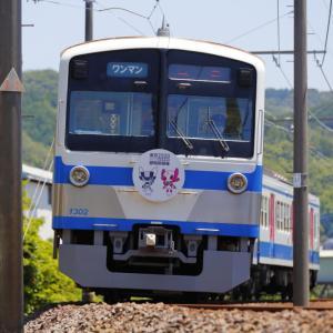 駿豆線1300系2202Fのオリ・パラヘッドマークが復活していました!