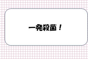 【レビュー】ピジョン 電子レンジスチームケースがとにかく便利