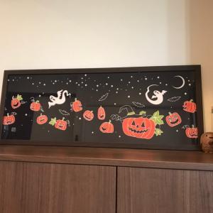 10月の玄関