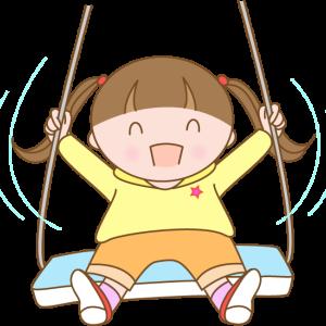 【子供と遊ぶ!】葛飾区四つ木公園