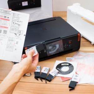【エプソン・CANON】プリンターの設定だけでインクを節約する方法