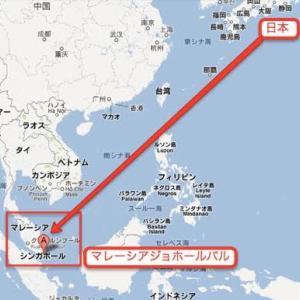 海外不動産_マレーシアのジョホールバル