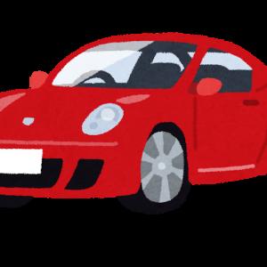 自動車と経費
