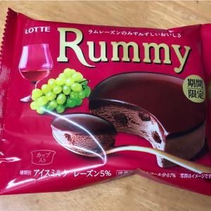 【Rummy】と【お濃い抹茶チョコレート&クランチ】