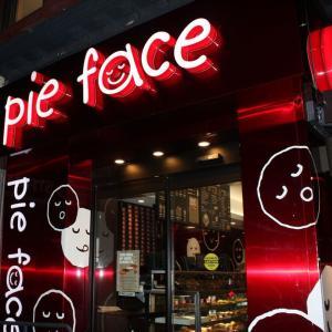 確実にインスタ映えするパイなのにパイフェイスの失速。場所は?種類や値段、気になるカロリーは?