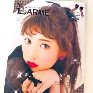 LARME39号付録が可愛すぎた❤︎