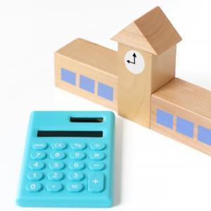 我が家の教育費の貯め方