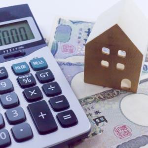 近場レジャーと7月家計簿と資産残高
