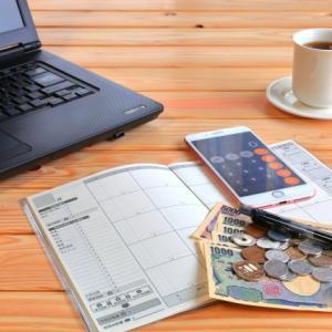 【家計管理】年末までの特別費と貯金の見込み額