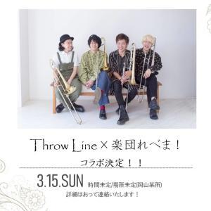 楽団れべま!3月のゲストは Throw Lineさん!!