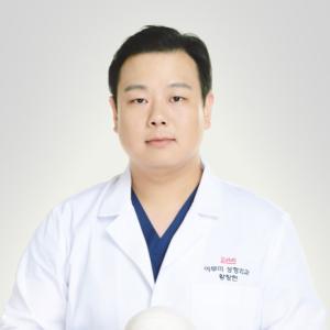 【アイルミ美容外科】ファン・チャンホン院長に伺いしましょう!(頬骨縮小編)