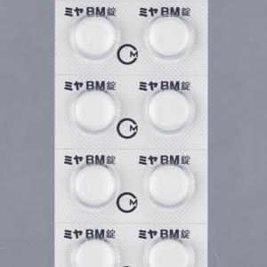 ミヤBM錠12錠シートにわく薬剤師のお話