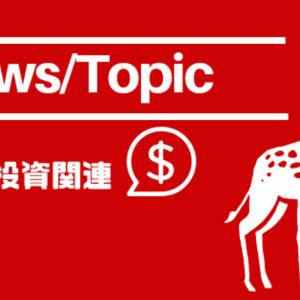 無料。マネックス証券の日本株分析ツール『銘柄スカウター』を使い倒す