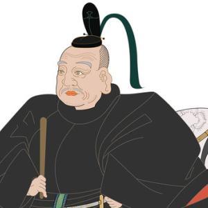 徳川家康が作った「鎖 国」の真実