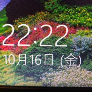 10/17 天秤座新月のメッセージ