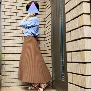 【脱!コロナ太り】下半身はプリーツマキシスカートで覆い隠す