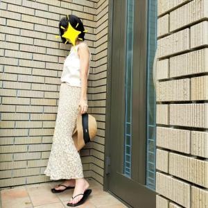 【withコロナ】ステイホーム服の選び方新基準 ①ボトムス編