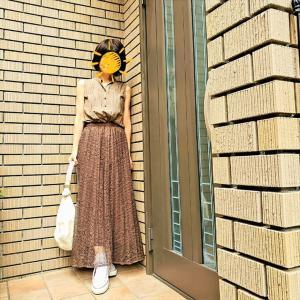 秋へのスイッチコーデは秋色夏素材トップスで!