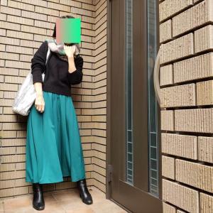 黒と緑「鬼滅の刃」配色のお仕事コーデ