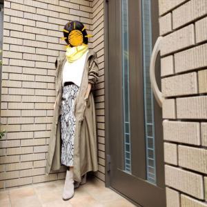 春の雨の日のお仕事スタイルと愛用撥水・防汚スプレー