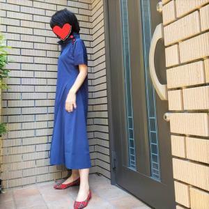 ブログ200万PV達成の御礼とUNIQLO✕Theoryのポロワンピ着用レポ