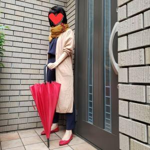 【雨の日のお仕事コーデ】鮮やかカラーのプチプラ小物で軽やかに!