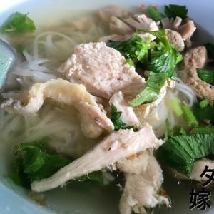 【タイ料理 スープ麺】タイ歴中級の方におすすめのローカルメニュー1品「チャルンクルンのクイティアオガイタイ」