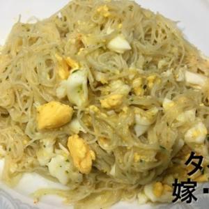 【タイ嫁レシピ#4】タイ家庭料理の作り方「タイ主婦の手抜きメシ カニ風味の卵入り即席焼きビーフン」