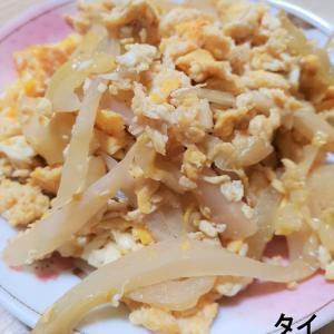 【タイ嫁レシピ#6】タイ家庭料理の作り方「タイの漬物と卵の炒め物」