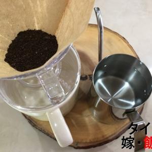 【うちカフェ】家でドリップコーヒーを入れるための必須アイテム3選