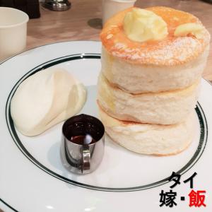 【スイーツ 】日本のスイーツが恋しい時に行きたいお店「ふわふわパンケーキのグラム サイアムパラゴン店」