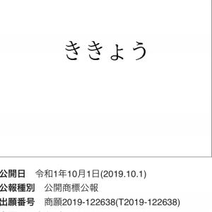 東武鉄道車両総合スレッド Part106