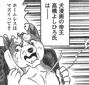 【訃報】漫画家の吾妻ひでおさんが死去。享年69。