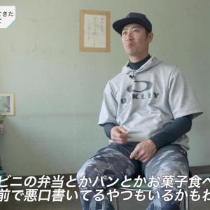 【野球】12球団合同トライアウト 西岡剛、高木勇人、森福允彦、村中恭兵ら43人が参加