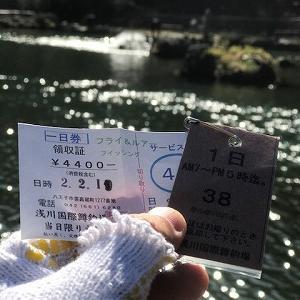 浅川国際鱒釣場ってなんだ!?料金・レギュレーション・その他細かすぎる釣り場情報をお届け!東京都にある老舗管理釣り場のクリアポンドを堪能せよ!!