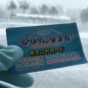 大雪の中でも管釣りは出来る!?極寒の川越水上公園でルアー釣り!!