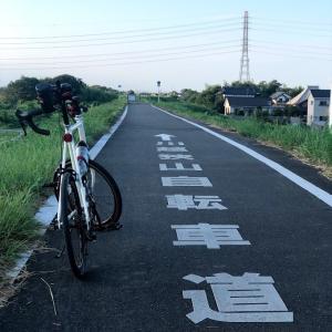 【チャリ】 ちょいポタ@川越狭山自転車道