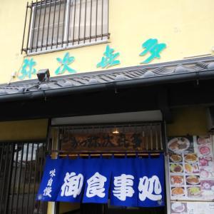 沼津市「とんかつ 弥次喜多 大諏訪店」定食でお腹パンパンに!
