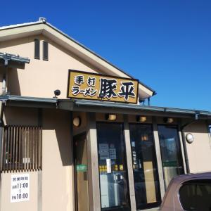 沼津市「手打ちラーメン 豚平(とんぺい)」久々の手打ちラーメン730円