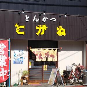 沼津市「とんかつ こがね本店」シーフードフライ定食850円(税込)
