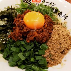 長泉町「地鶏ラーメン くりや製麺直売所」台湾まぜそば、食べたよ~^^