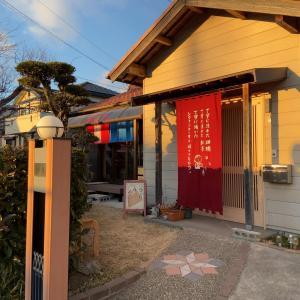 岡崎井田新町に喫茶ゆらりというお店が開店してる