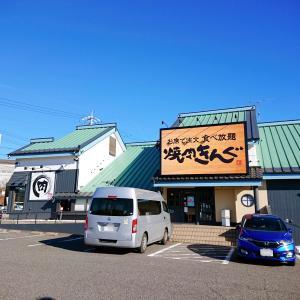 豊田土橋町に焼肉きんぐが元町店が開店!お得なクーポンもあるよ!