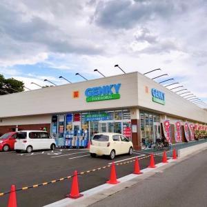 岡﨑小呂町に建設中だったゲンキー小呂店が本日オープン!