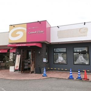 岡﨑に台湾カステラ専門店「つきとうさぎ」が開店予定!