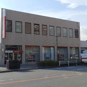 三菱UFJ銀行岡崎駅前支店が岡崎支店と店舗統合へ