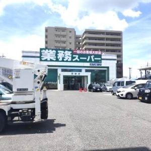 業務スーパー岡崎店が臨時休業予定