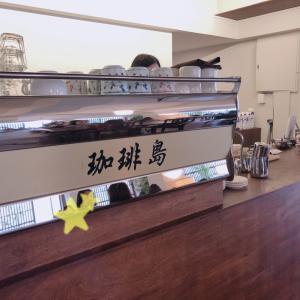 SEOUL 次はのんびりと過ごしたいカフェ@珈琲島
